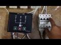Bộ điều khiển ATS HAT530 - SmartGen